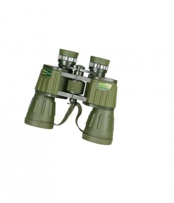 Katonai Távcső Hordozótáskával